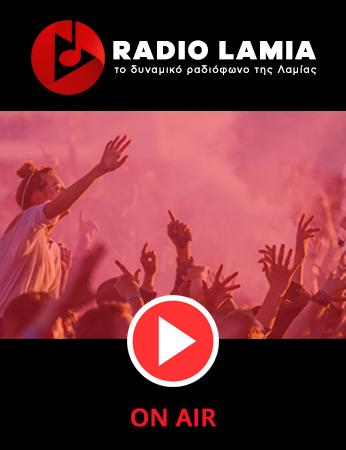 radiolamia_onair